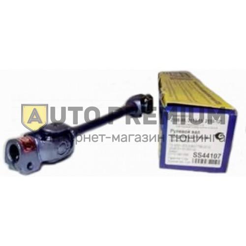 Рулевой вал промежуточный SS20 для ВАЗ 2108-099, ВАЗ 2113-15, цельнометаллический